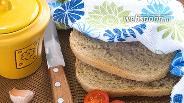Фото рецепта Хлеб зерновой для сэндвичей