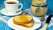 Фото рецепта Арахисовое масло