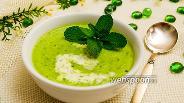 Фото рецепта Суп-крем из зелёного горошка с мятой