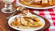 Фото рецепта Трансильванский яблочный пирог