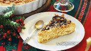 Фото рецепта Творожно-апельсиновый пирог