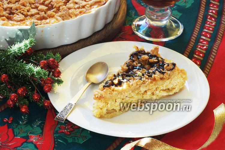Фото Творожно-апельсиновый пирог