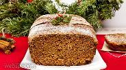 Фото рецепта Сладкий хлеб с корицей