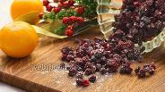 Фото рецепта Засахаренная клюква