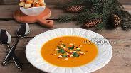 Фото рецепта Тыквенно-кукурузный суп