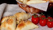 Фото рецепта Самса с тыквой