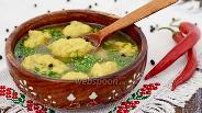 Фото рецепта Суп с галушками украинский