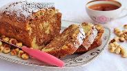 Фото рецепта Двухцветный кекс с фундуком