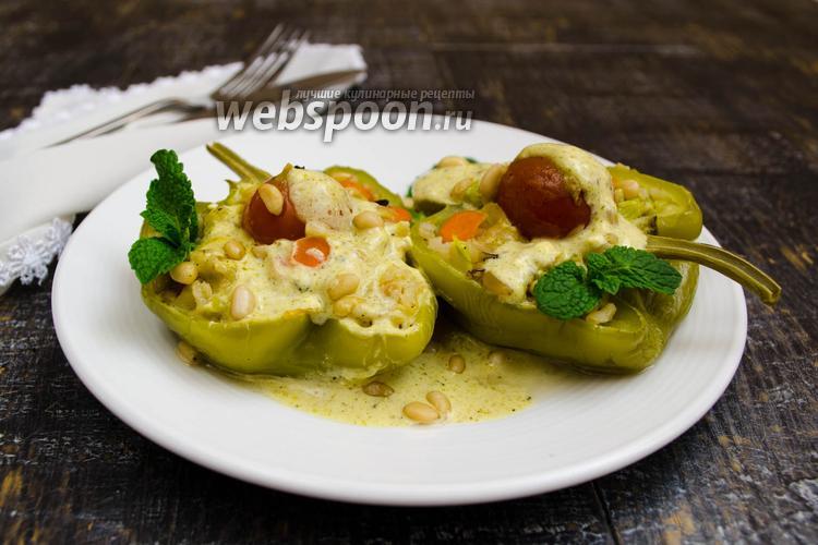 Фото Фаршированный перец с кедровыми орешками в сливочно-сметанном соусе