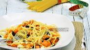 Фото рецепта Спагетти с тыквой