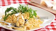 Фото рецепта Спагетти с Горгонзолой и Бри