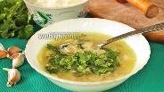 Фото рецепта Кашык хенгель — суп по-азербайджански