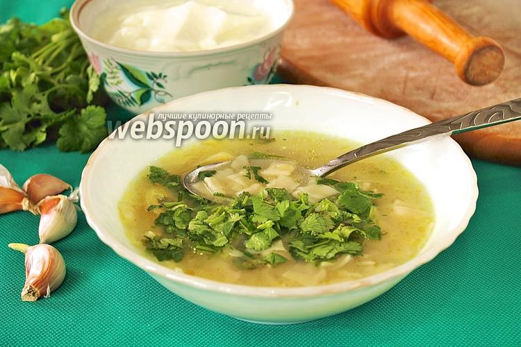 Фото Кашык хенгель — суп по-азербайджански