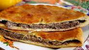 Фото рецепта Фыдчин — осетинский пирог с мясом