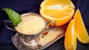 Фото рецепта Апельсиновый сахар