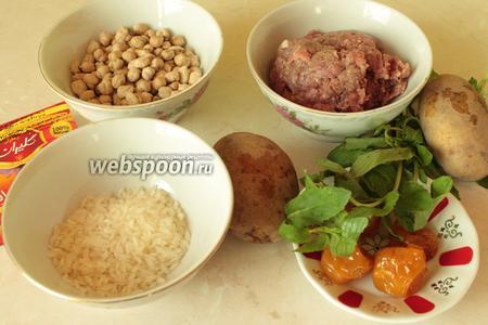 Для кюфты понадобятся: бараний фарш, рис, нут, алыча, картофель, мята, куркума, соль и чёрный перец.