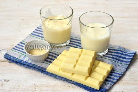 Для приготовления белой шоколадной глазури нам понадобится белый шоколад, молоко, сливки, желатин.
