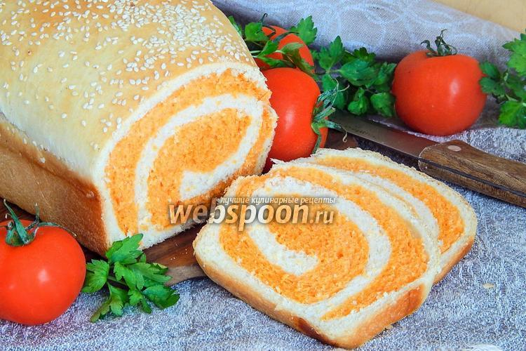 Фото Полосатый томатно-пшеничный хлеб