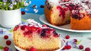 Фото рецепта Ягодный кекс в мультиварке
