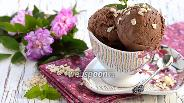 Фото рецепта Шоколадное мороженое