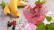 Фото рецепта Смородиново-банановое мороженое с творогом