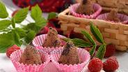 Фото рецепта Малиновые трюфели