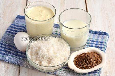 Для приготовления кофейного мороженого нам понадобится растворимый кофе, сливки 22%, молоко, яйца, сахар.
