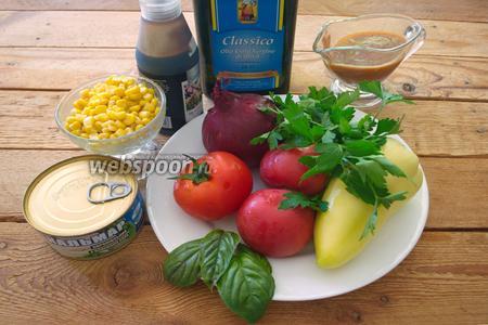 Для приготовления салата нам нужны помидоры, красный лук, болгарский перец, укроп или петрушка, базилик, кукуруза консервированная, кальмар консервированный, бальзамический крем-соус, растительное масло (у меня оливковое), соль и перец.