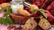 Фото рецепта Творожные маффины с красной смородиной