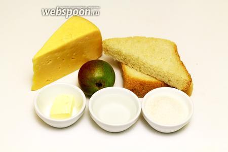 Для приготовления тостов будем использовать следующие ингредиенты: грушу, хлеб белый, воду, сахар, масло сливочное, сыр твёрдый.