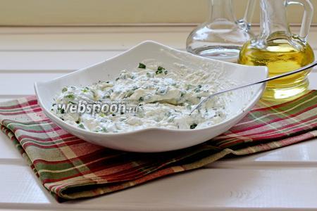 При подаче сбрызнуть оливковым маслом, посыпать розовым и белым перцем горошком или просто сладкой молотой паприкой.