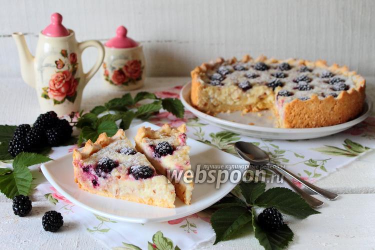 Фото Пирог с творожным кремом и ежевикой