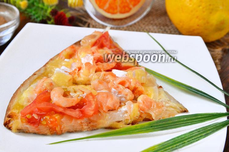 Фото Пицца с форелью и креветками