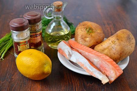 Для приготовления лодочек с форелью вам понадобится лимон, оливковое масло, укроп, форель, картофель, соль и майоран.