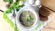 Фото рецепта Фасолевый суп с клёцками и грибами в мультиварке