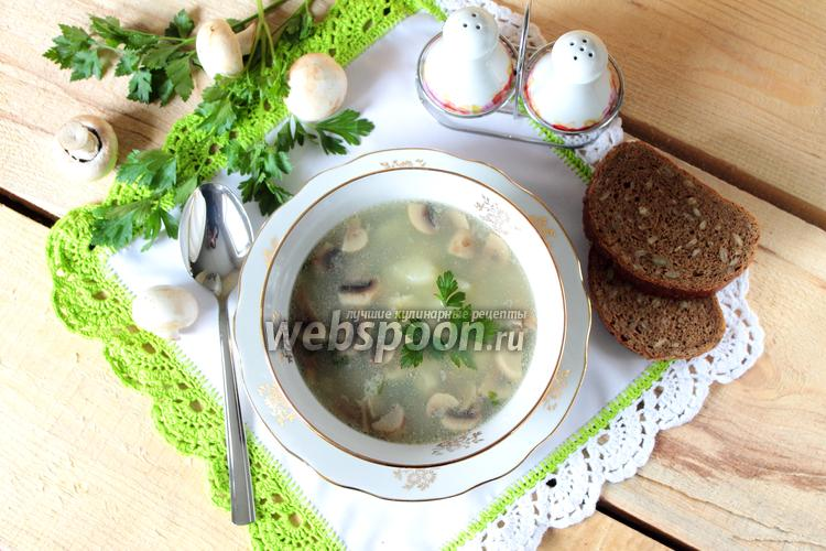 Фото Фасолевый суп с клёцками и грибами в мультиварке