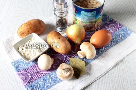 Для приготовления супа возьмите мясной или овощной бульон, шампиньоны, картофель, лук репчатый, консервированную фасоль, соль, перец чёрный молотый, приправу для курицы, масло растительное, яйцо куриное, зелень петрушки или укропа, лавровый лист и муку пшеничную.