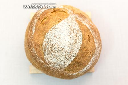 Хлеб готов. Остужаем и подаём. Приятного аппетита!