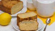 Фото рецепта Лимонно-йогуртовый кекс