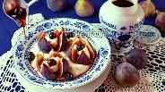 Фото рецепта Десерт из свежего инжира с вишней «Амарена»
