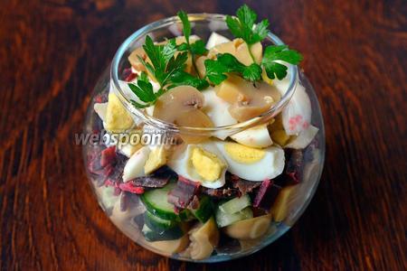 Украсить салат можно грибочками и петрушкой. Приятного аппетита!