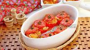 Фото рецепта Помидоры фаршированные булгуром и фетой