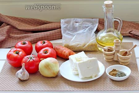 Для приготовления нам понадобятся: булгур (у меня в пакетике) лук, морковь, сыр Фета, чеснок, соль, перец, тмин, прованские травы, помидоры среднего размера (одинаковые), масло растительное для жарки.