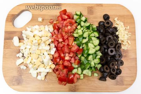 Яйца, помидоры, огурцы и чеснок нарежем кубиками. Оливки — кружочками.