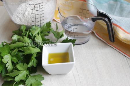 Такие продукты возьмём: муку, масло оливковое, соль, сахар, воду, петрушку, дрожжи.