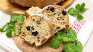 Фото рецепта Кекс с вяленой черникой, орехами и коньяком