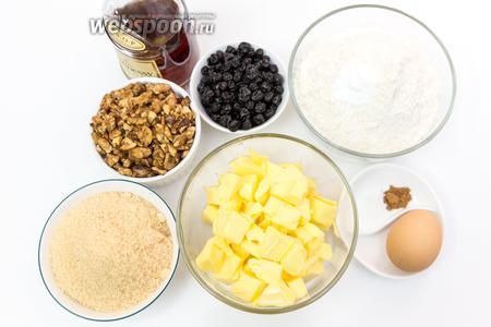 Для приготовления нам понадобятся: коньяк, вяленая черника, размягчённое сливочное масло, яйца, мускатный орех, соль, орехи грецкие, сахар, мука, разрыхлитель.