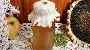Фото рецепта Варенье из мяты