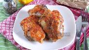 Фото рецепта Курица, запечённая в луково-перечном пюре