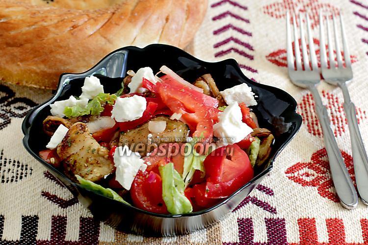 Фото Овощной салат с баклажанами и брынзой
